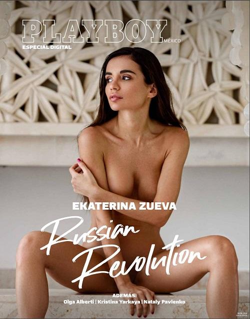 Playboy México - Especial digital Julio 2020