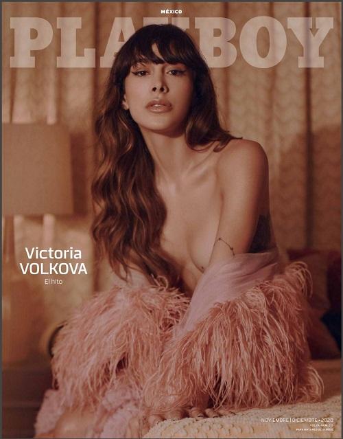 Playboy México Noviembre-Diciembre 2020